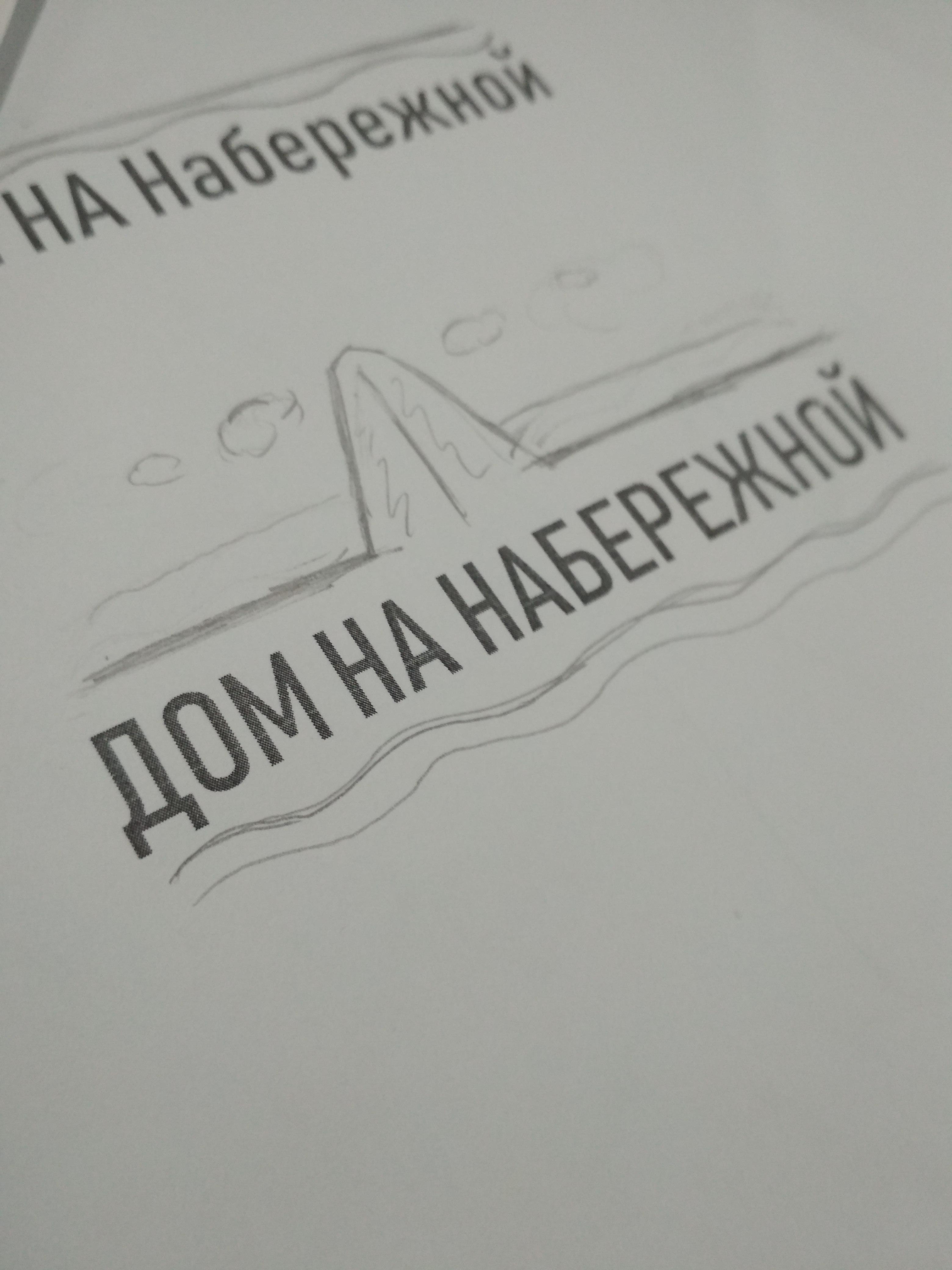 РАЗРАБОТКА логотипа для ЖИЛОГО КОМПЛЕКСА премиум В АНАПЕ.  фото f_1295de79f258d873.jpg