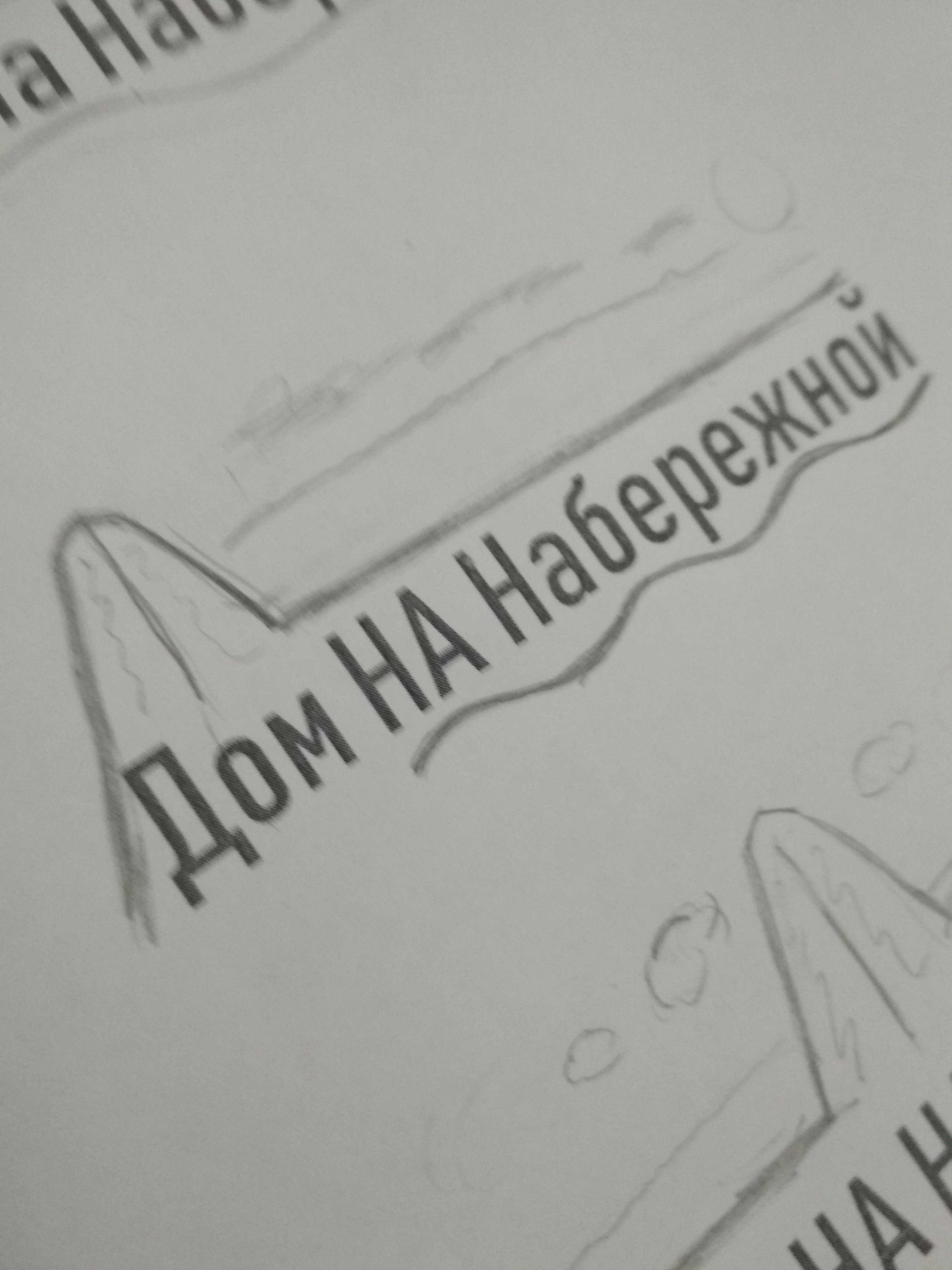 РАЗРАБОТКА логотипа для ЖИЛОГО КОМПЛЕКСА премиум В АНАПЕ.  фото f_5085de7ad7b3aafe.jpg