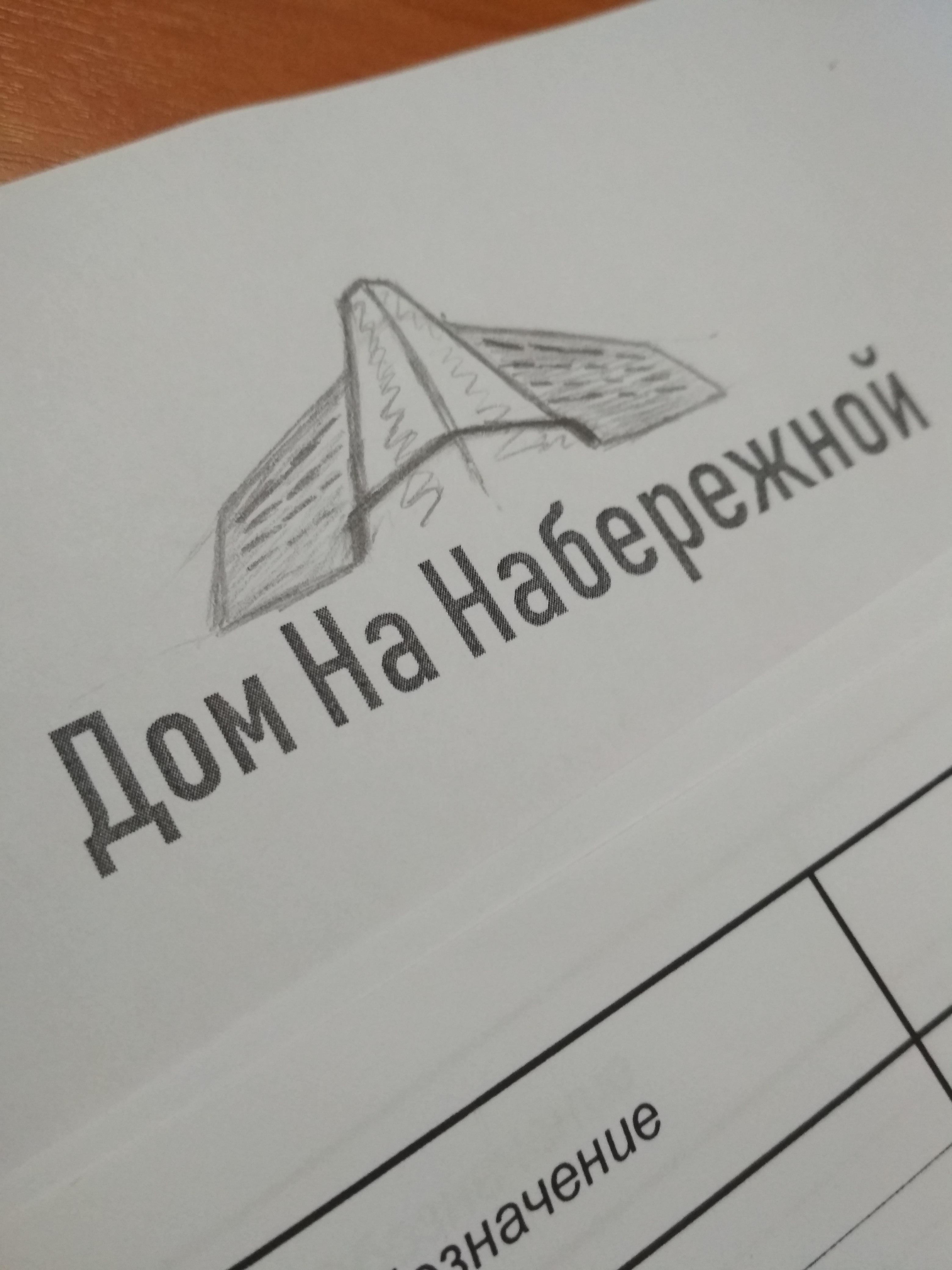 РАЗРАБОТКА логотипа для ЖИЛОГО КОМПЛЕКСА премиум В АНАПЕ.  фото f_9725de7acc89bd02.jpg