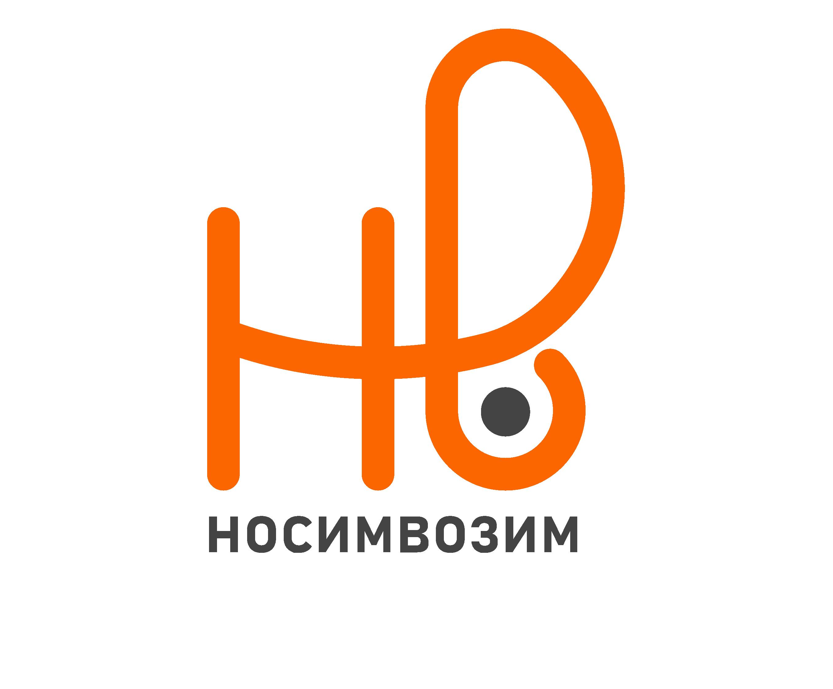 Логотип компании по перевозкам НосимВозим фото f_4965cf7e606e4273.png