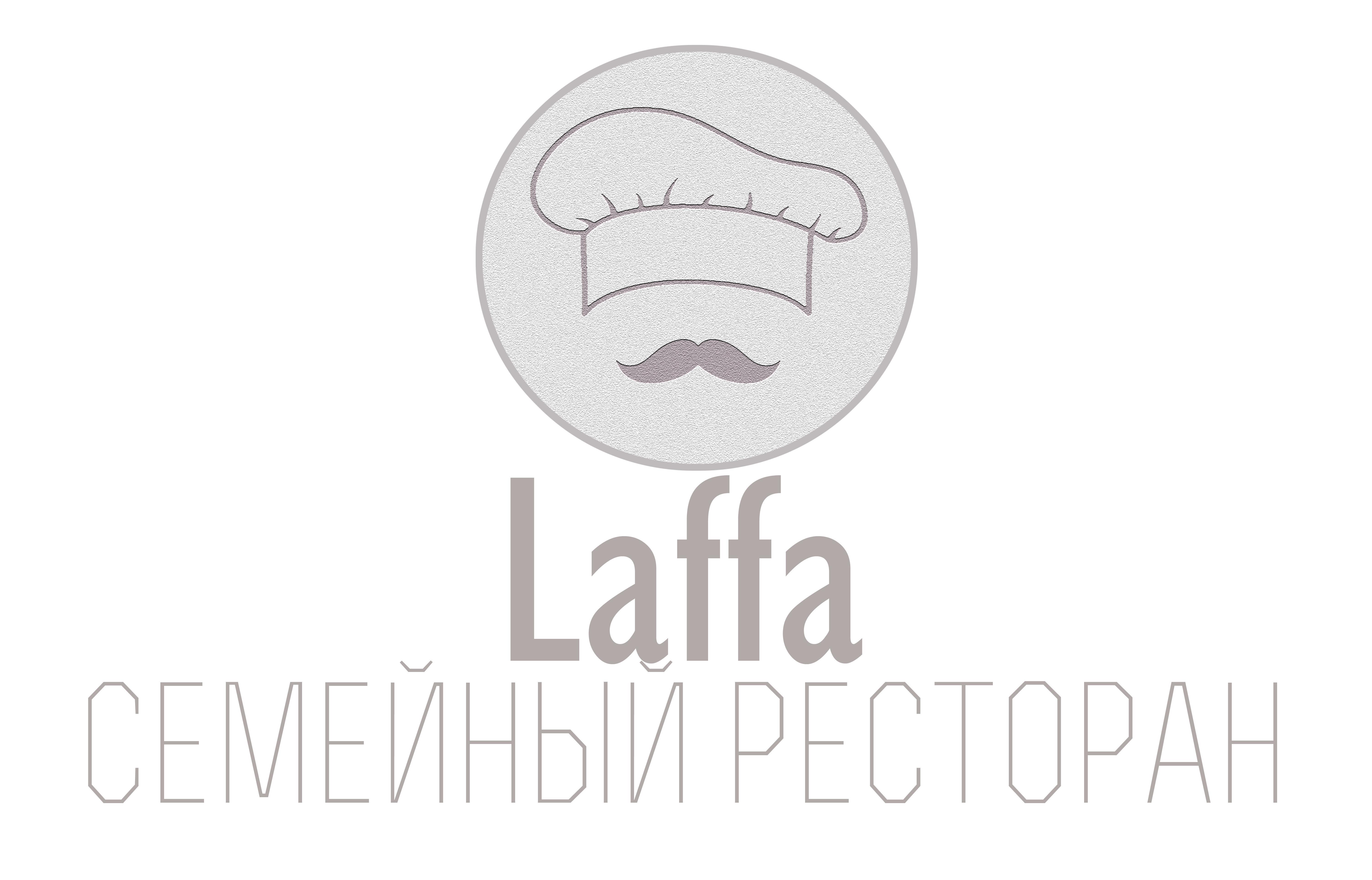 Нужно нарисовать логотип для семейного итальянского ресторан фото f_9475549fe54275a9.jpg