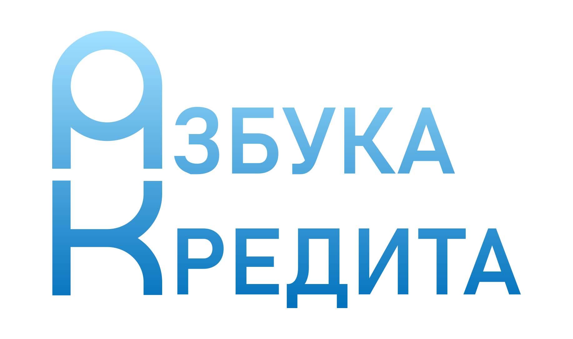 Разработать логотип для финансовой компании фото f_9885de3dc7b1b802.jpg