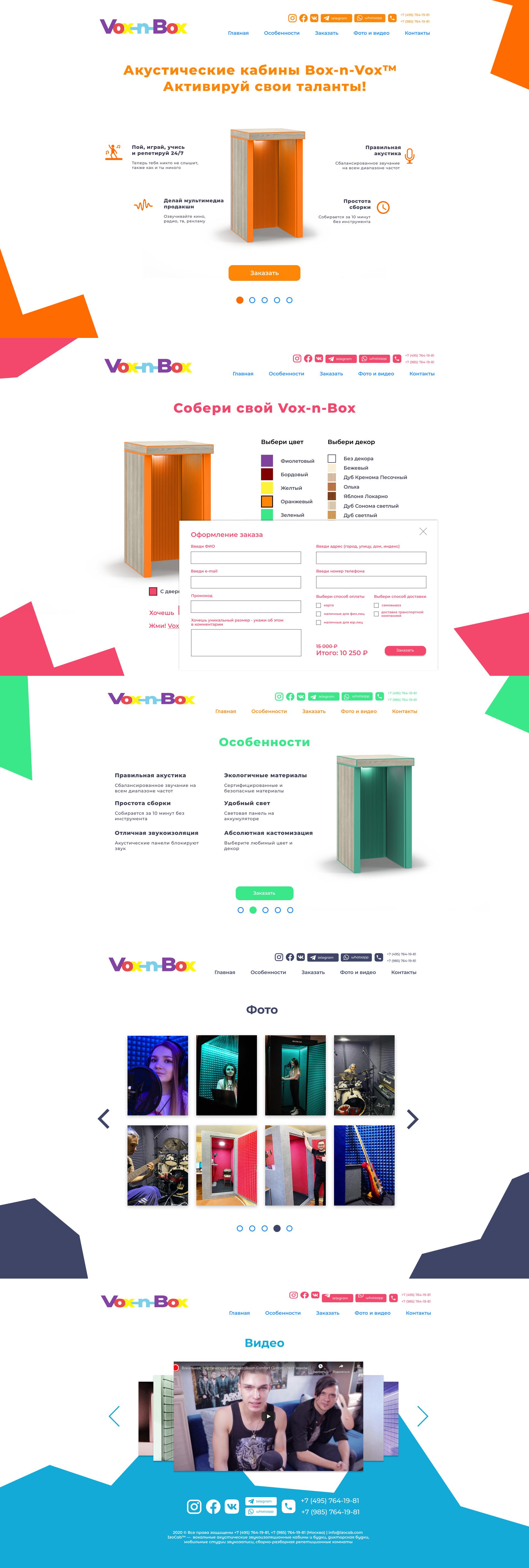 Vox-n-box