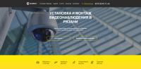 Сайт по установке видеонаблюдения Eleks