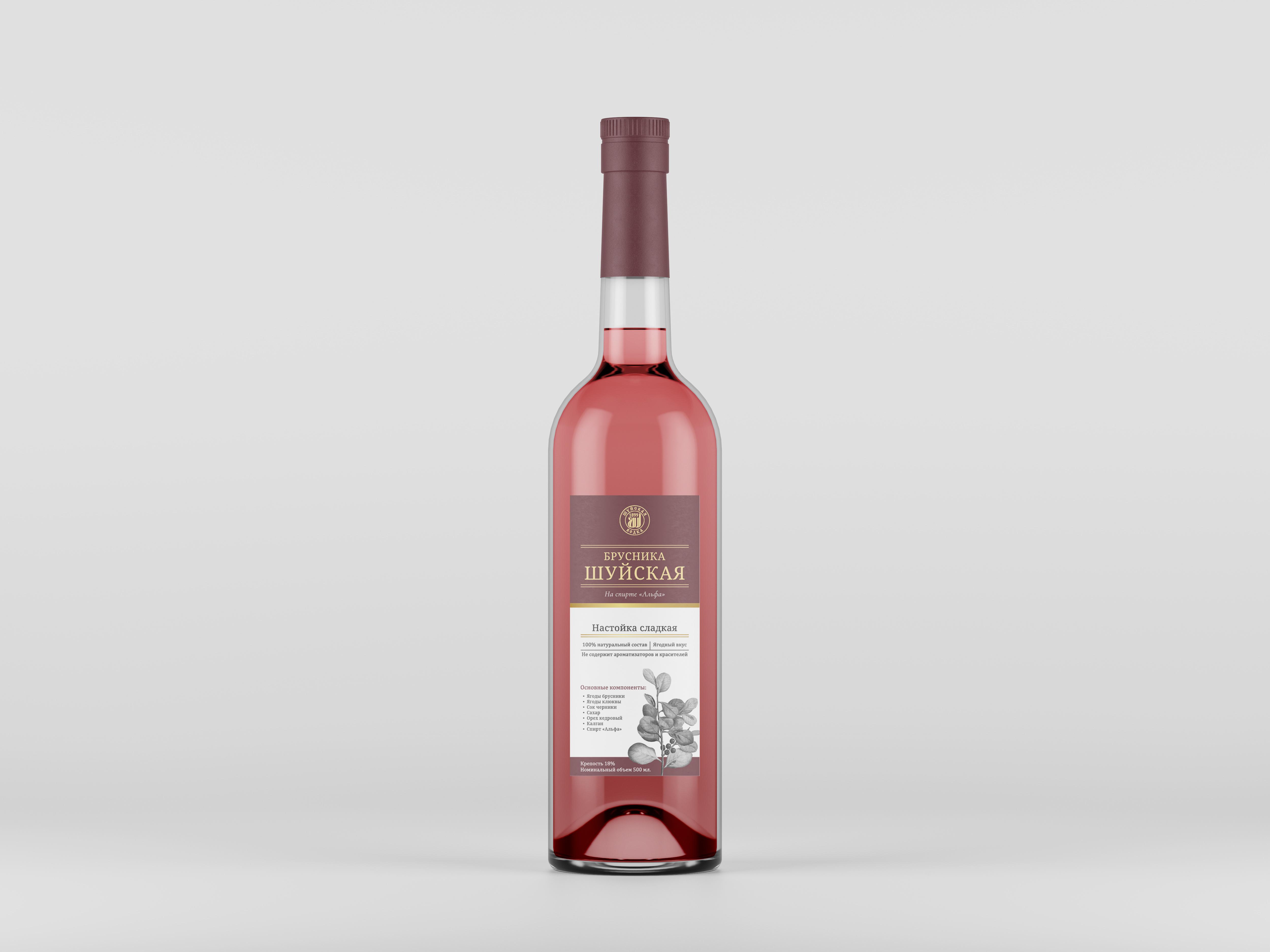 Дизайн этикетки алкогольного продукта (сладкая настойка) фото f_2225f8373779ff7a.jpg