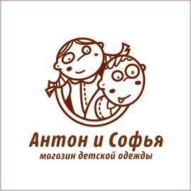 Логотип и вывеска для магазина детской одежды фото f_4c8502ebb6fcf.jpg
