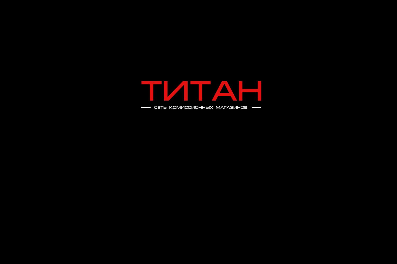 Разработка логотипа (срочно) фото f_1015d49a381793a3.png