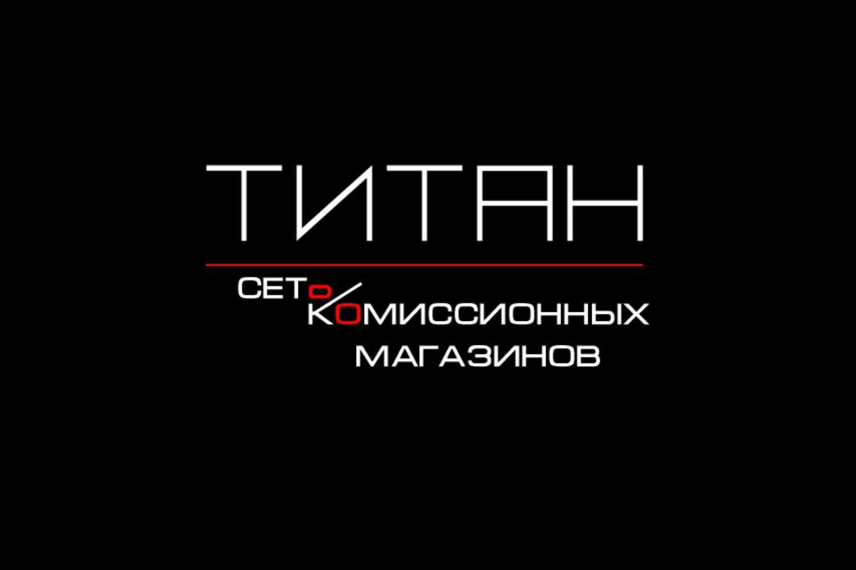 Разработка логотипа (срочно) фото f_1875d49a387c7643.png