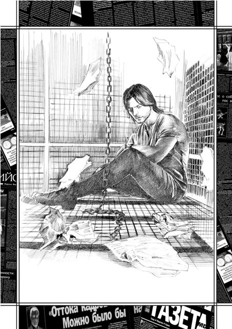 23 чёрно-белые и 1 цветная иллюстрация для книги (конкурс) фото f_23759b91cf0c74f6.jpg