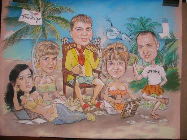 Нарисовать шарж на команду ITшных проджект менеджеров фото f_3195dbca9312928a.jpg