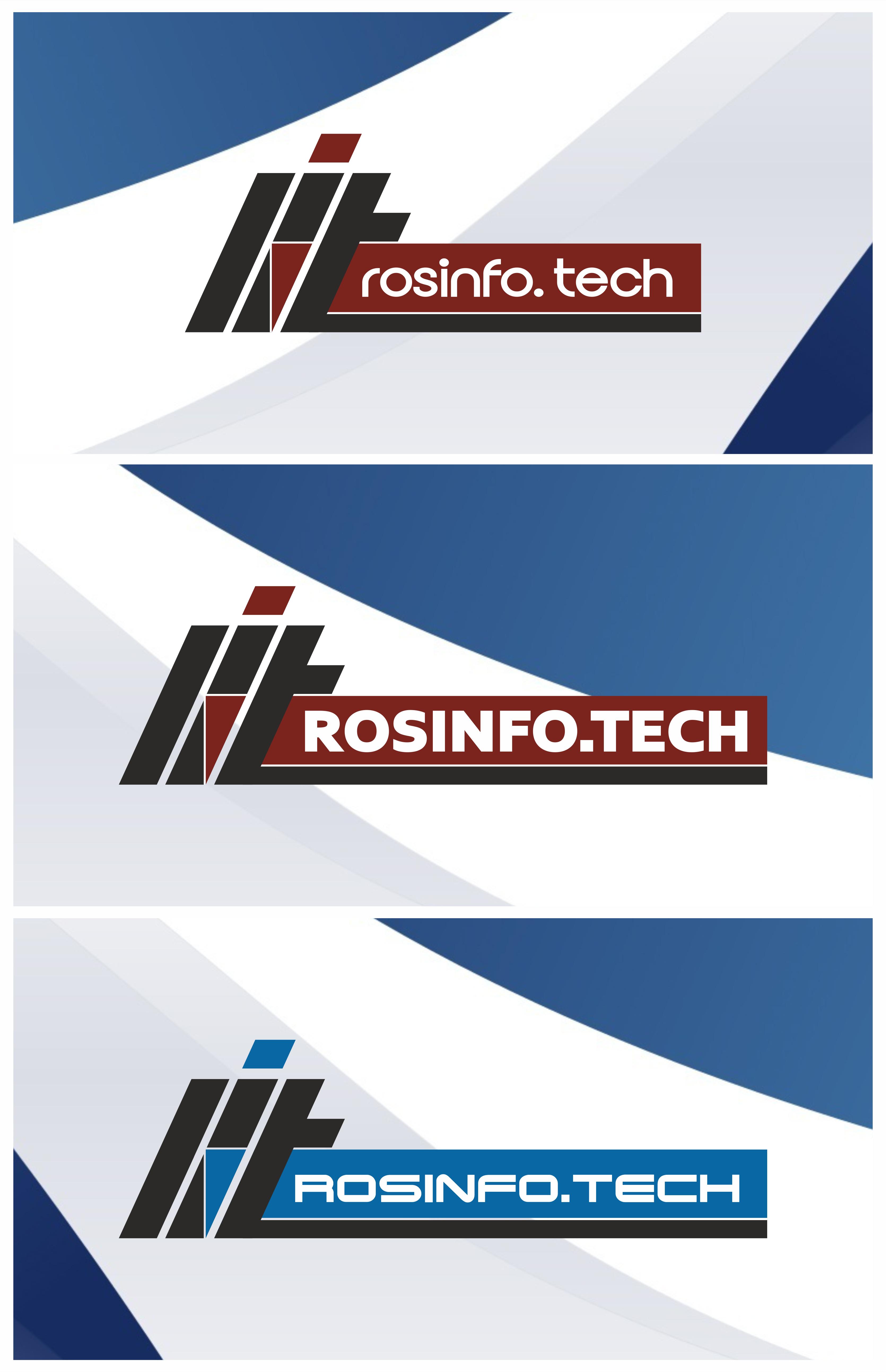 Разработка пакета айдентики rosinfo.tech фото f_6665e2af5ad6ca55.png