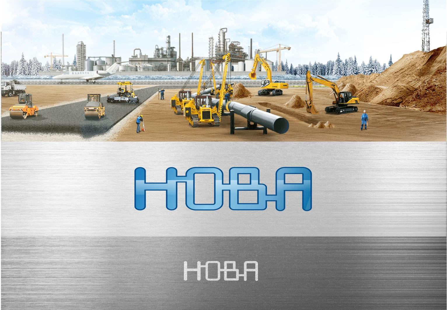 рестайлинг логотипа фото f_54659678893d199b.jpg