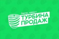 """Логотип """"Турбина Продаж"""""""