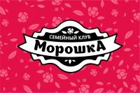 "Логотип ""Детский клуб Морошка"""