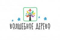 "Логотип ""Волшебное Дерево"""