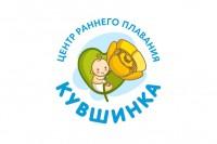 """Логотип """"Центр раннего плавания Кувшинка"""""""
