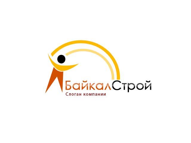 Логотипы для компании БайкалСтрой