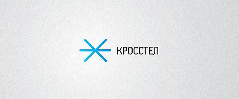 Логотип для компании оператора связи фото f_4ed39705ea56c.jpg