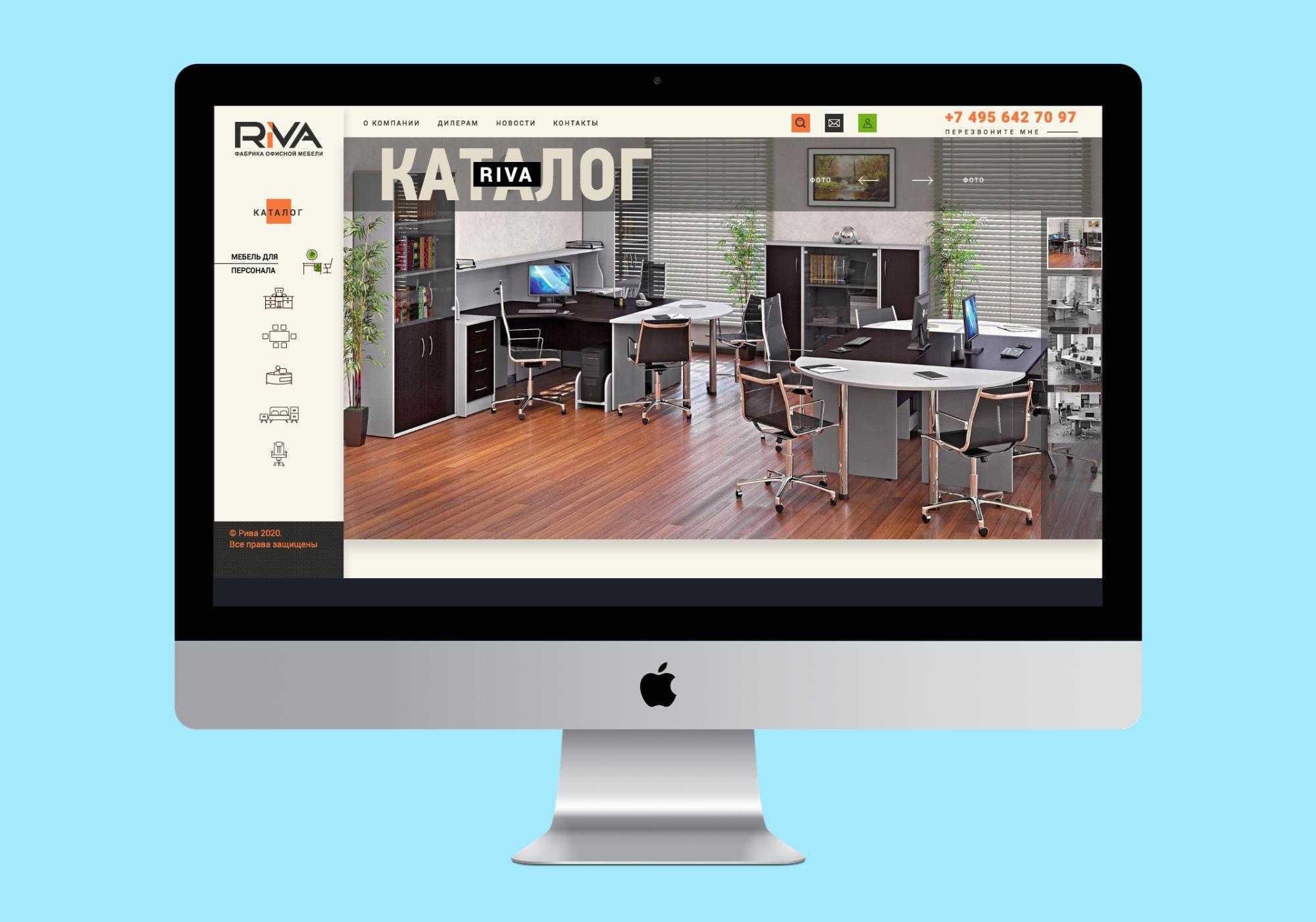 Онлайн подбор и создание комплекта мебели