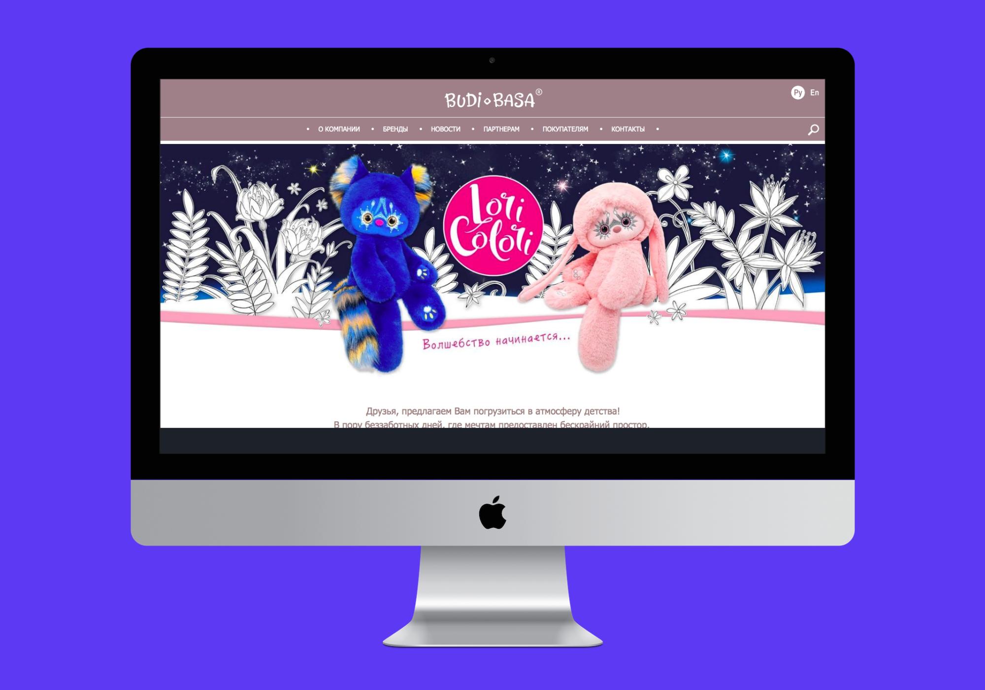 Магазин брендовых игрушек (Битрикс)