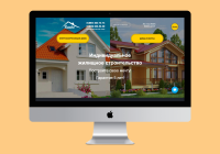 Производство энергосберегающих домов (Битрикс)