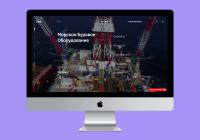 Landingpage компании по производству бурильного оборудования (Битрикс)