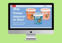 Магазин здорового питания (Битрикс)