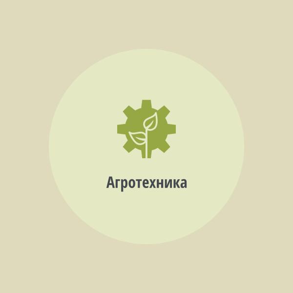 Разработка логотипа для компании Агротехника фото f_9015bfeabb55aa5e.png