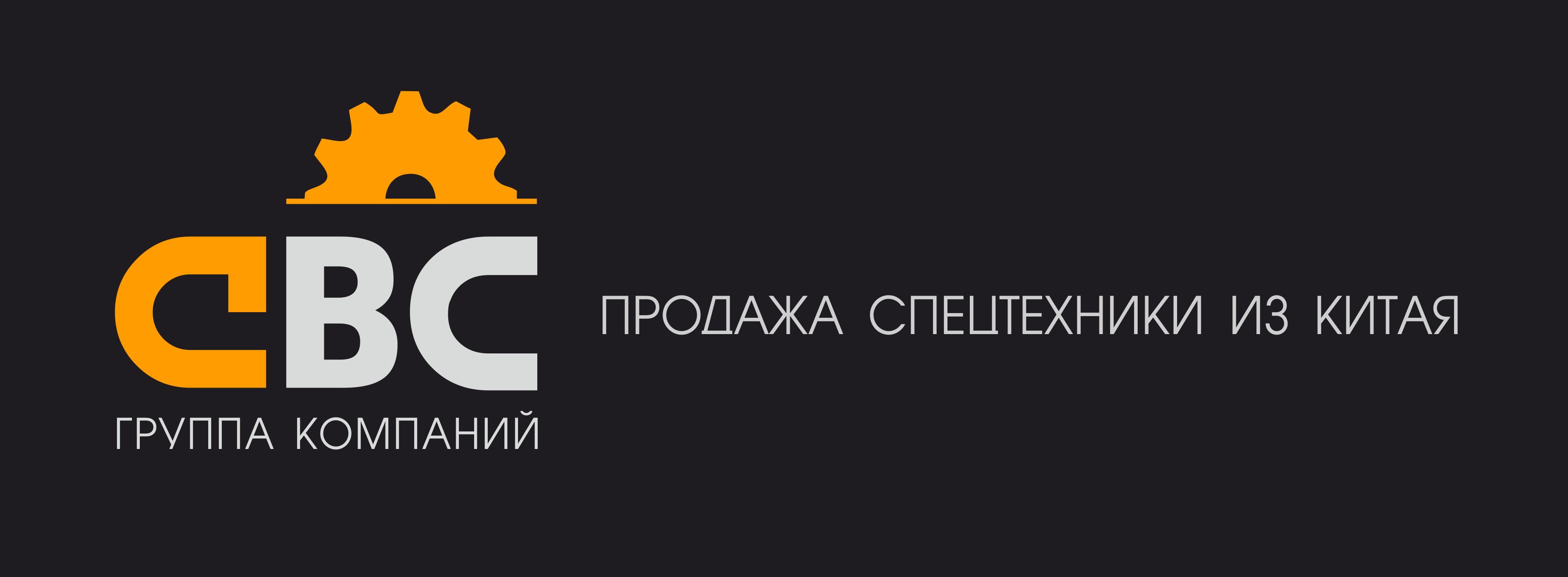 Логотип +  слоган фото f_794545911f5ce747.png