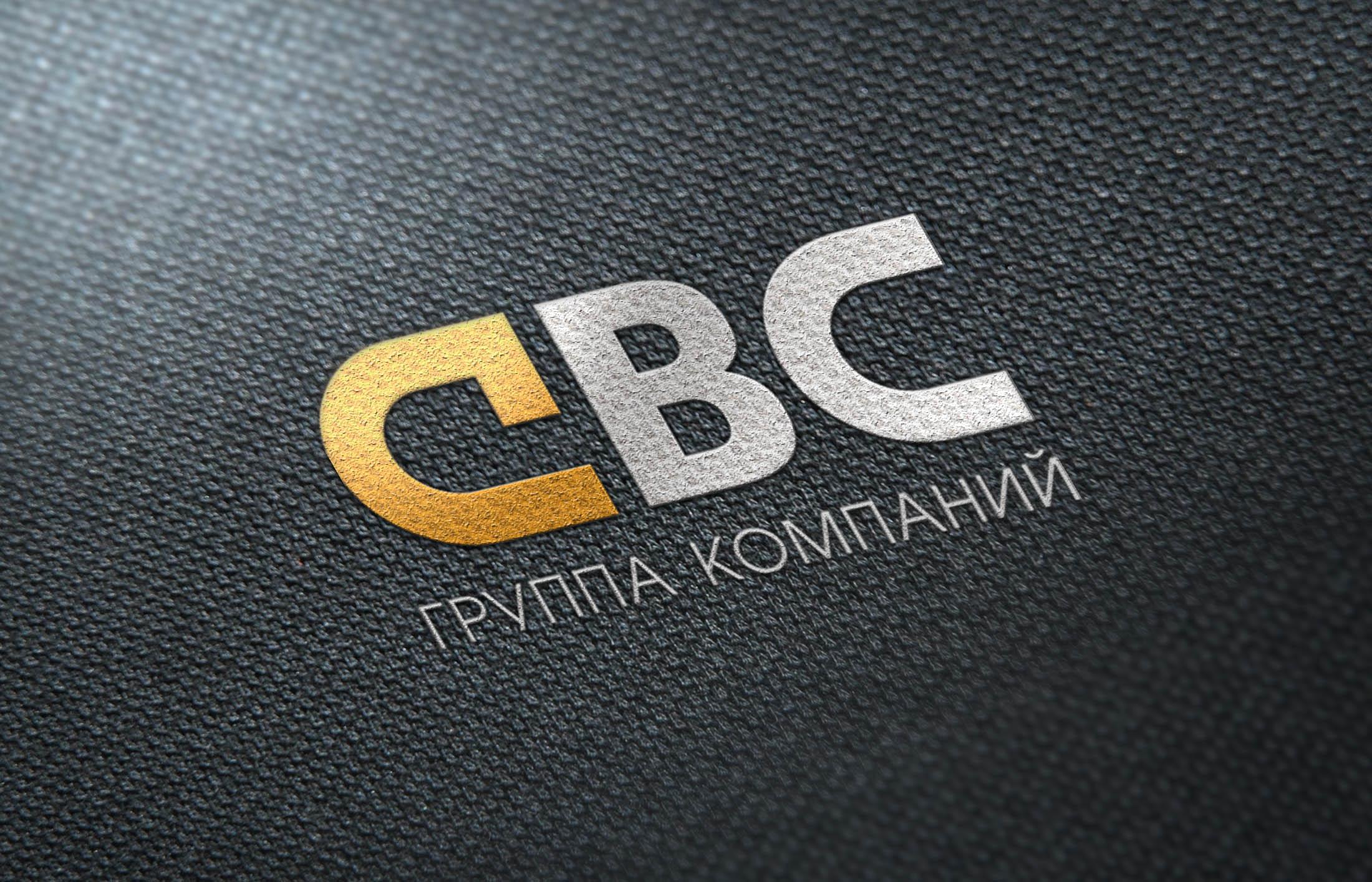 Логотип +  слоган фото f_861545911de13afd.jpg