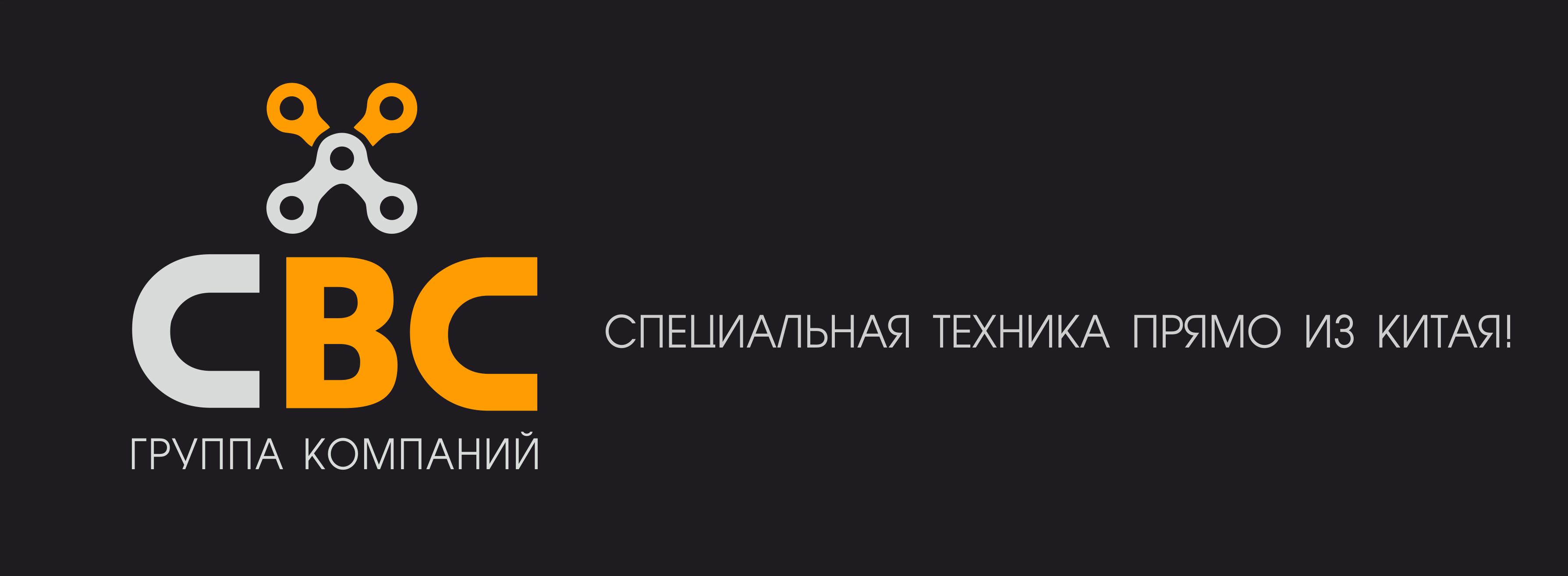 Логотип +  слоган фото f_939545911e5e455a.png