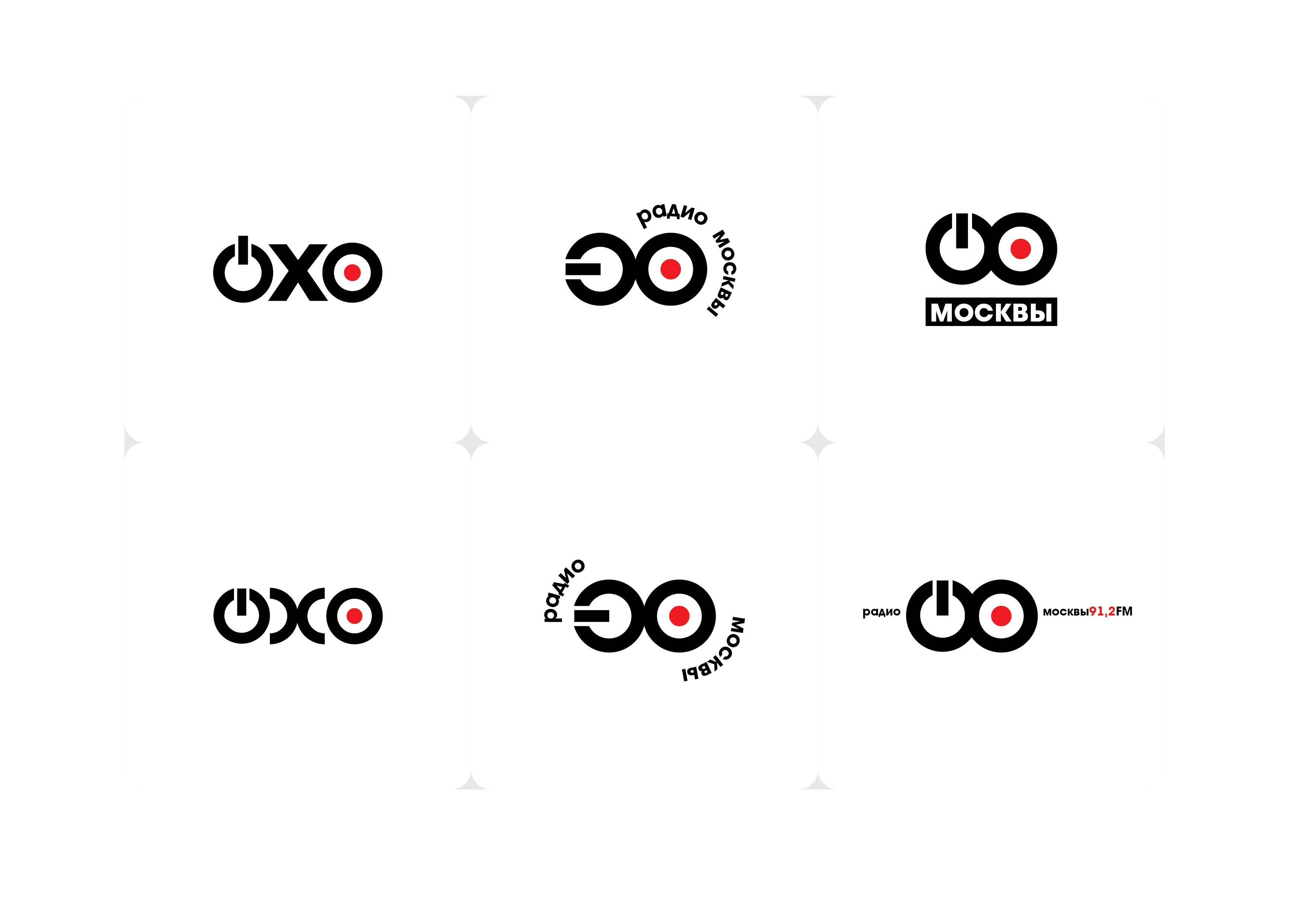 Дизайн логотипа р/с Эхо Москвы. фото f_6625627f76e2e714.jpg