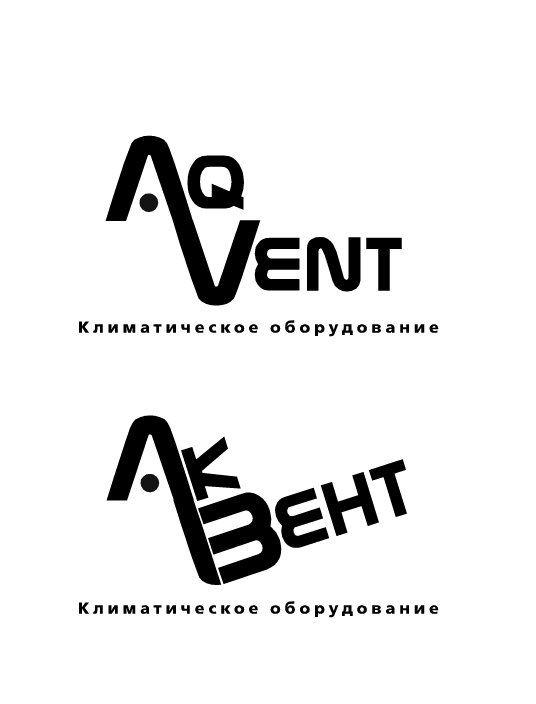 Логотип AQVENT фото f_2545281c7317d4a2.png