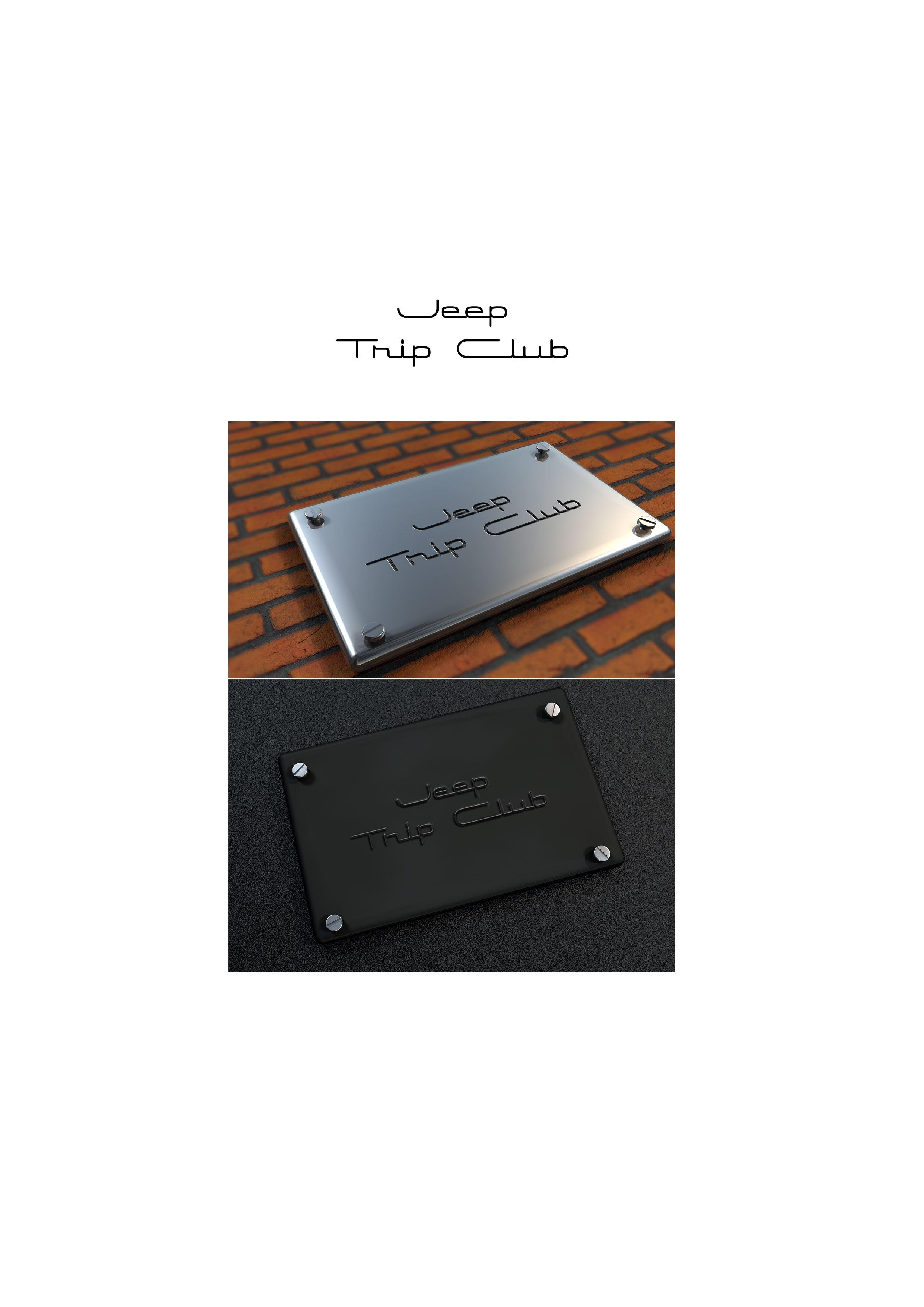 Создать или переработать логотип для Jeep Trip Club фото f_402542bb907c4505.jpg