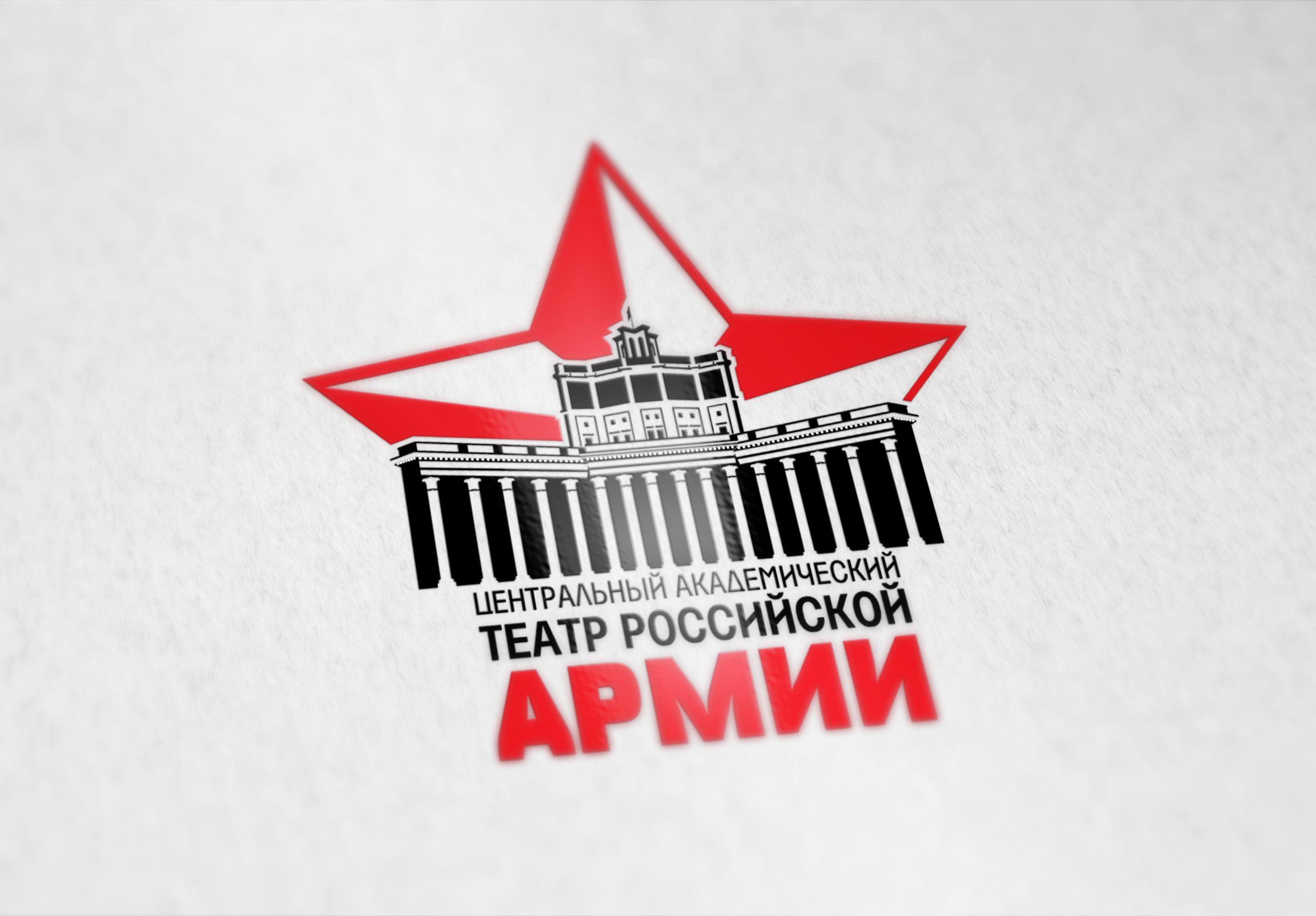 Разработка логотипа для Театра Российской Армии фото f_443588868fab90b5.jpg