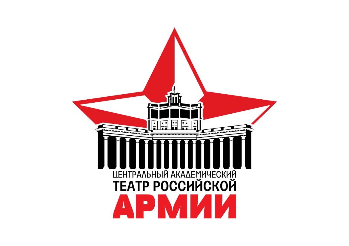 Разработка логотипа для Театра Российской Армии фото f_50358886e77ceebb.jpg