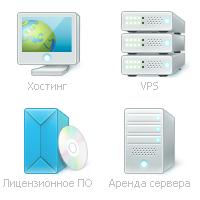 Иконки для хостинга Евробайт