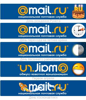 Праздничные иконки для Mail.ru
