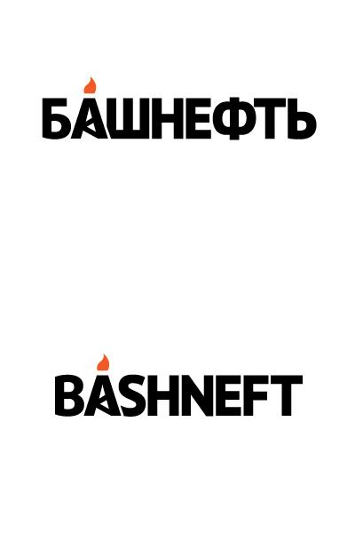 Башнефть. Ребрендинг.
