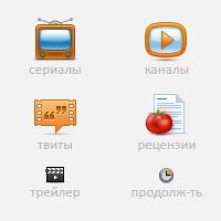 Иконки для сайта о кино