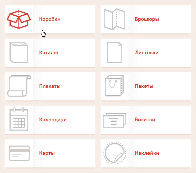 Пиктограммы для типографии
