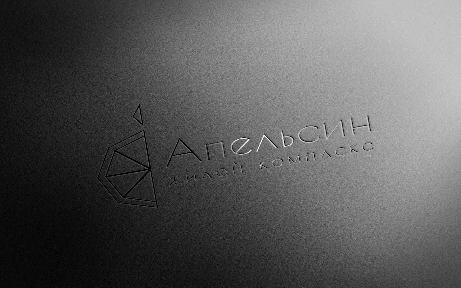 Логотип и фирменный стиль фото f_3625a633f3e584c2.jpg