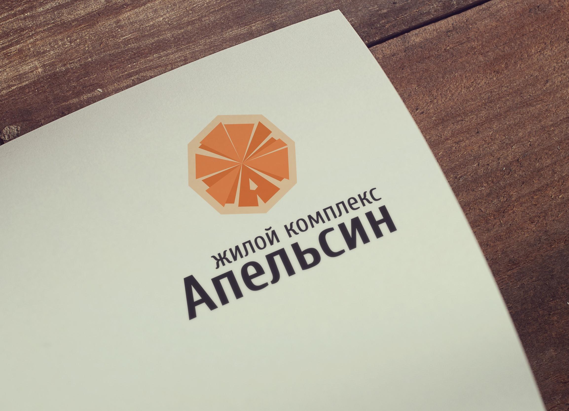 Логотип и фирменный стиль фото f_9655a633fd969df1.jpg