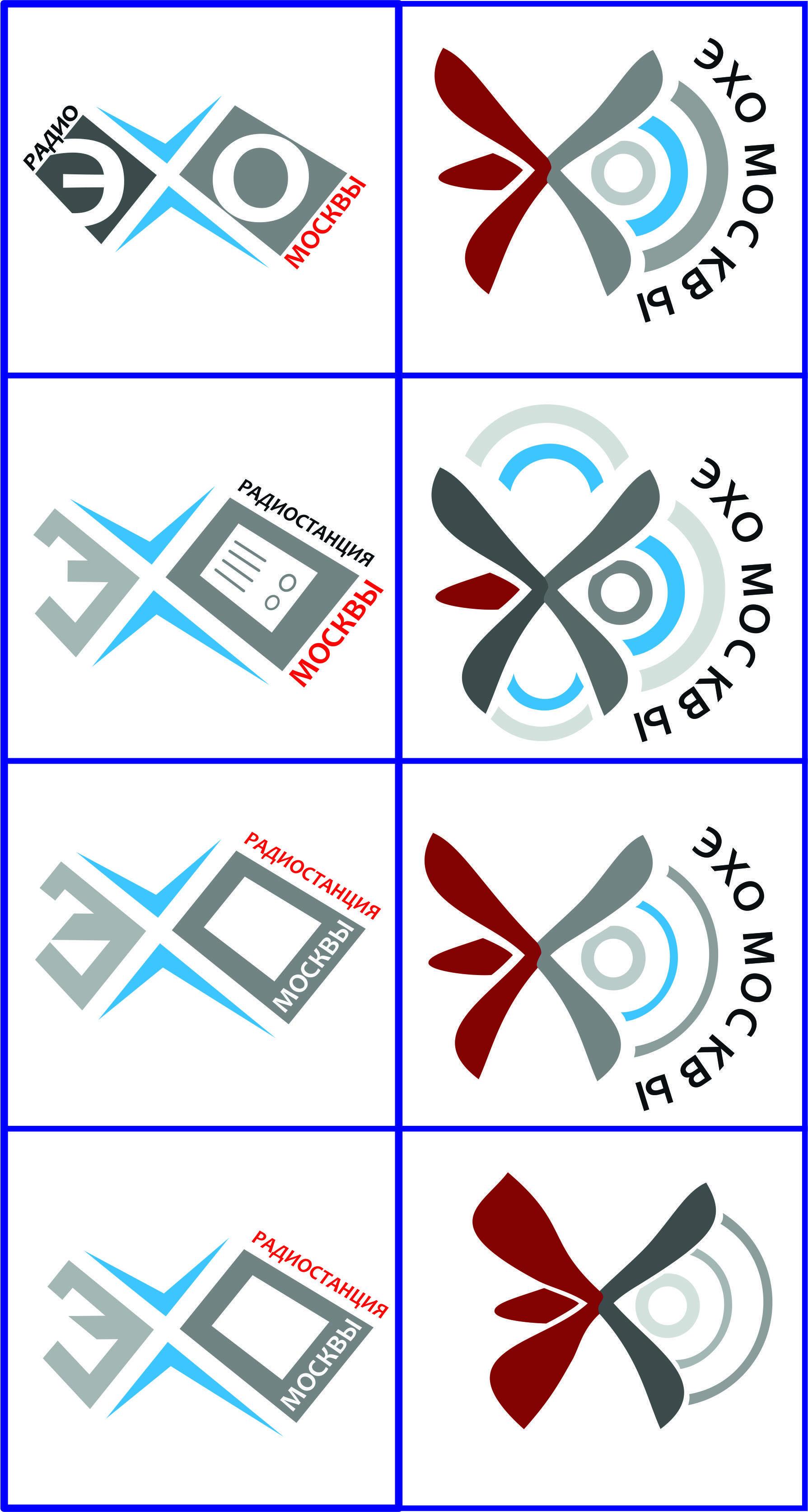 Дизайн логотипа р/с Эхо Москвы. фото f_0815623c9ae3e141.jpg
