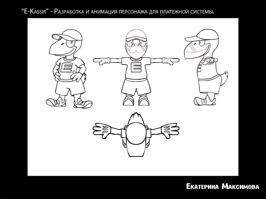 """разработка персонажа для проекта """"Е-Кассир"""" ( банковская система )"""