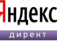 Настройка контекстной рекламы яндекс директ до 300 ключевиков и аналитики на...