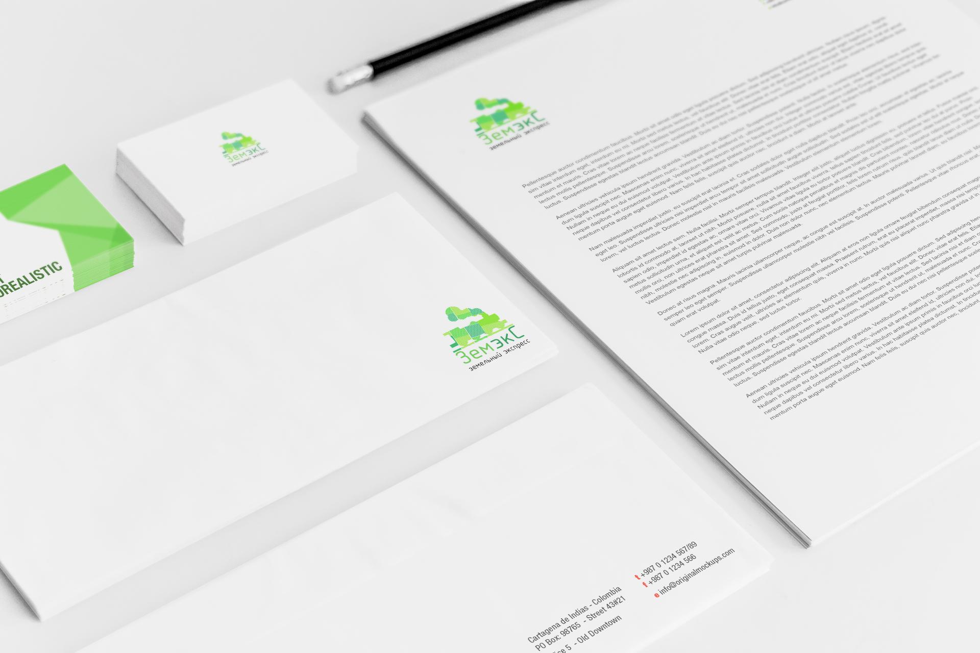 Создание логотипа и фирменного стиля фото f_76259e6133f8205d.jpg