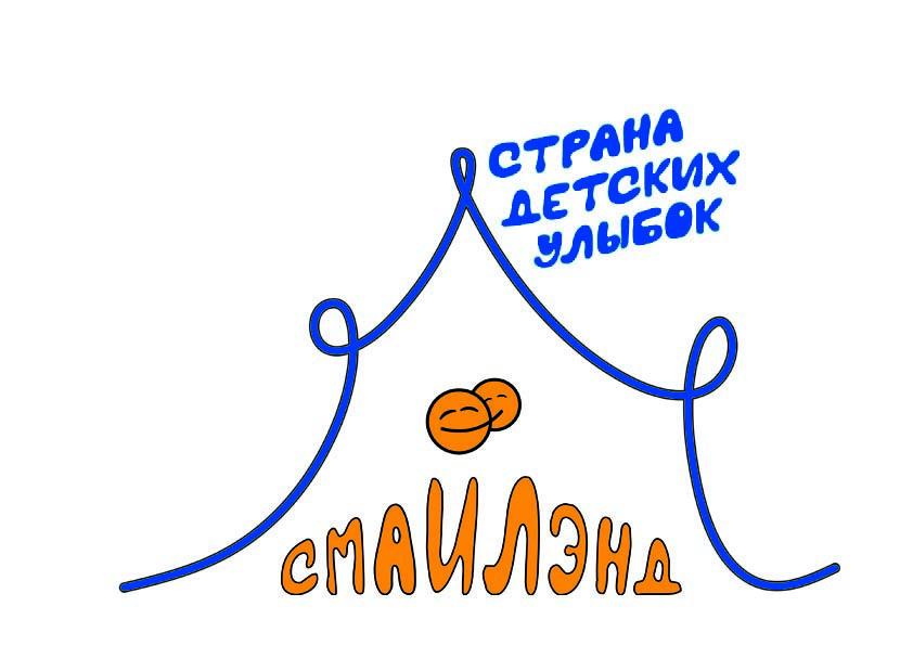 Логотип, стиль для детского игрового центра. фото f_0805a4efc7ec9068.jpg
