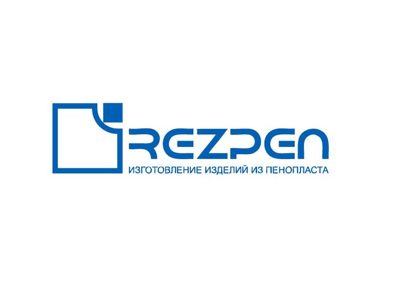 Редизайн логотипа фото f_2205a5129ba3e4ce.jpg