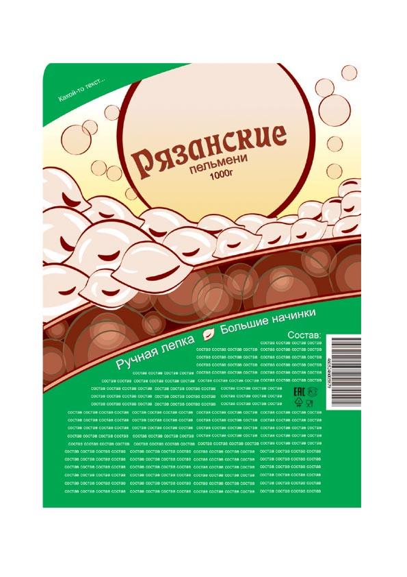 Ребрендинг дизайна упаковки для пельменей фото f_7895a62454174852.jpg
